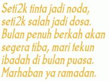 220 x 164 · 14 kB · jpeg, Category Archives: Kata Ramadhan