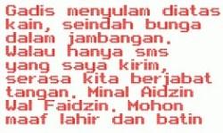 Kata Kata Mutiara Idul Fitri 2014